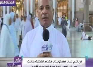 """الليلة.. أحمد موسى يقدم """"على مسئوليتي"""" من أمام بيت الله الحرام"""
