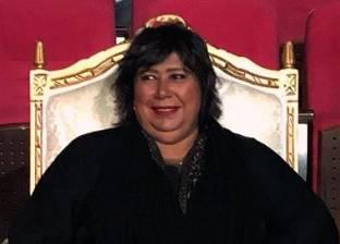 """افتتاح مهرجان """"سوق عكاظ"""" بمشاركة فرقة دار الأوبرا بحضور وزيرة الثقافة"""