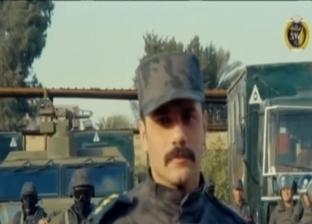"""مخرج أغنية شعب مصر لـ""""الوطن"""": فخور بالمشاركة في احتفالات عيد الشرطة"""