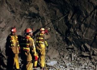 العثور على جثث 8 عمال كانوا عالقين داخل منجم وسط روسيا
