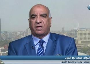 نورالدين: الأمن الوطني ينظم ضربات استبقاية للتنظيمات الإرهابية
