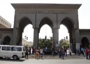 """""""تربية أزهر القاهرة"""" تنظم مؤتمرا دوليا حول التعليم السبت المقبل"""