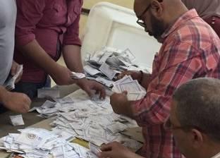 إغلاق لجان الاقتراع وبدء فرز الأصوات في محافظات الجمهورية