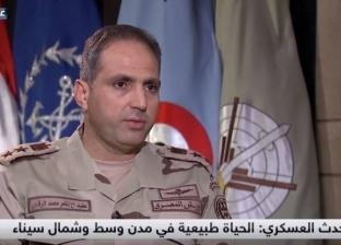 المتحدث العسكري: فكرنا في إنشاء المنطقة العازلة بشمال سيناء خلال 2014