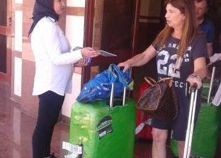مطار مطروح الدولي يستقبل 185 سائحا قادمين من إيطاليا