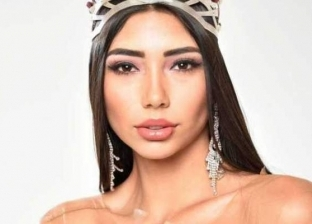تجريد ملكة جمال بوليفيا من التاج: «اكتشفوا إنها حامل»