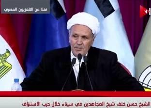"""الليلة.. شيخ مجاهدي سيناء يتحدث عن حرب الاستنزاف في """"90 دقيقة"""""""