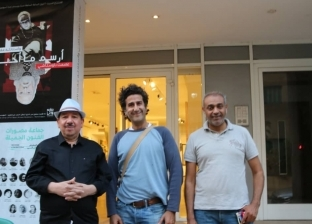 """غدا.. افتتاح معرض """"مختارات عربية"""" في جاليري """"ضي"""""""