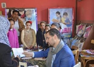 بالصور  لجنة حقوق الإنسان تزور المدارس والوحدات الصحية في كفر الشيخ