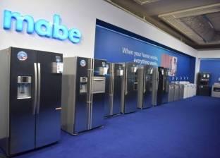 """""""Mabe"""" تدخل الأسواق المصرية بمنتجاتها لأول مرة"""