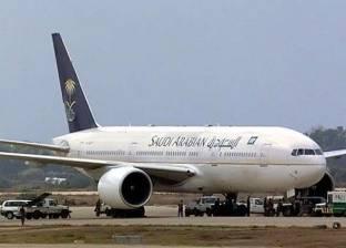 مطار القاهرة الدولي يستقبل 50 حالة مرضية من اليمن للعلاج بالقاهرة