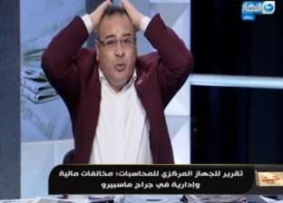 """جابر القرموطي مهاجما وليد فواز بسبب مي سليم: """"طالع تتكلم ليه؟"""""""
