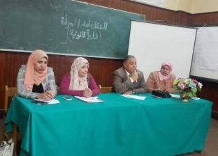 """""""العنف ضد المرأة.. رؤية قانونية"""".. ندوة بمركز النيل للإعلام في قنا"""