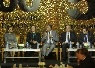 تحت رعاية رئيس مجلس الوزراء.. غداً.. قمة «مصر للأفضل» تُكرّم أفضل 100 شركة وأكثر 50 سيدة تأثيراً فى 2018