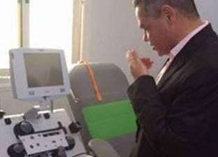 بدء تشغيل أول جهاز لفصل الصفائح الدموية في مطروح