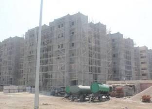 """""""الإسكان"""": فتح باب الحجز لـ18 ألف وحدة سكنية الشهر المقبل"""