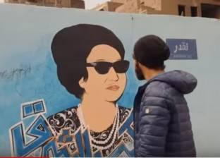 """""""النوستالجيا"""" على شاشة رمضان.. سعد زغلول وأم كلثوم يبددون ظلام الإحباط"""