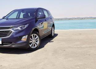 «الوطن» تختبر شيفروليه أكوينوكس «SUV»: معايير جديدة للمنافسة