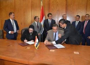 """توقيع بروتوكولات تعاون بين """"المشروعات الصغيرة والمتوسطة"""" و3 جامعات"""