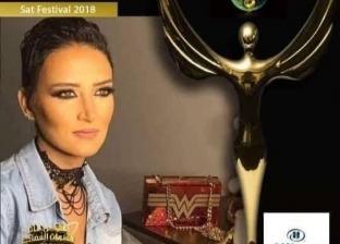 """مهرجان الفضائيات يكرم ياسمين غيث عن دورها في مسلسل """"رحيم"""""""