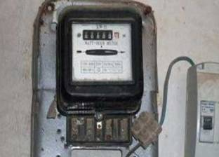 """""""حماية المستهلك"""": نستجيب لشكاوى الكهرباء ومياه الشرب والغاز"""