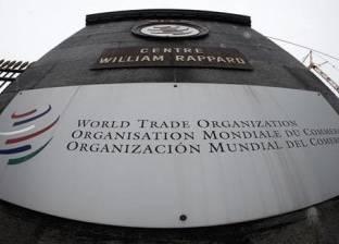 """""""روما"""": إصلاح منظمة التجارة العالمية يتطلب مزيدا من القواعد الفعالة"""