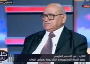 نائب يطالب بإسقاط ديون المؤسسات الصحفية القومية