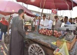 """رئاسة """"بلقاس"""" في الدقهلية تعلن سوق المدينة يوم الجمعة بدلا من الأحد"""