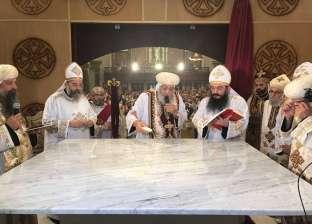 البابا تواضروس يدشن ثاني كنيسة قبطية في زيارته لأمريكا