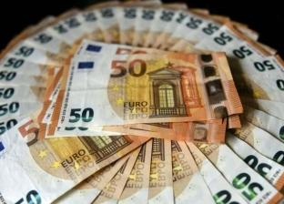 سعر اليورو اليوم الثلاثاء 17-9-2019 في مصر