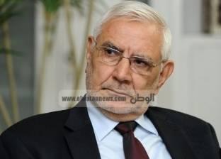 مصادر: أبو الفتوح قيد التحفظ لدى الجهات الأمنية لحين عرضه على النيابة