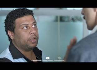 """""""عم ضياء"""" يتخلى عن الحزن ويغني مع أحمد أمين """"أهو ده اللي صار"""""""