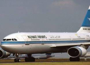 تأخر إقلاع 6 رحلات جوية دولية بمطار القاهرة بسبب أعمال الصيانة
