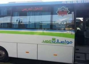 """""""عبدالحميد"""": أتوبيسات """"ميدي باص"""" تخضع لرقابة مباشرة من محافظة القاهرة"""