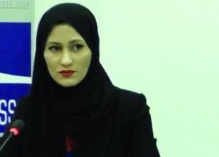 زوجة حفيد مؤسس قطر تفضح تميم: استدرجوا زوجي وسجنوه