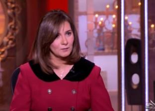 وزيرة الهجرة تسافر إلى نيوزيلندا لدعم ذوي ضحايا الحادث