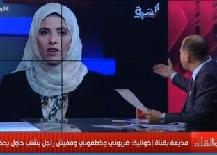 """فيديو.. الديهي: أيمن نور يتحرش بالمذيعات في قناة """"الشرق"""" الإخوانية"""