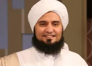 """الجفري عن لقائه بالبابا شنودة: """"أنشد شعرا للفرزدق في مدح ابن الحسين"""""""