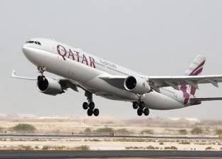 الخطوط الجوية القطرية ترفع حصتها في المجموعة المالكة للخطوط البريطانية