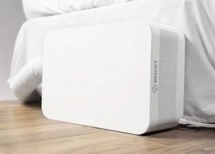 وداعا لفواتير الكهرباء.. ابتكار تكييف محمول يمكن وضعه أسفل السرير