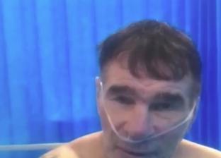 رجل ستيني يحكي معاناته مع كورونا: الأطباء قالوا لي «لن تستيقظ غدا»