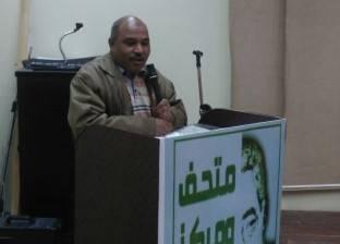 بالصور| متحف الأبنودي يحتفل بذكرى ثورة 25 يناير ومئوية عبد الناصر