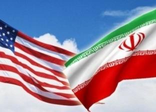 عاجل| إرسال قطع بحرية أمريكية إلى موقع حطام الطائرة التي أسقطتها إيران