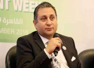 """دراسة لـ""""ماعت"""" تطالب بالتحقيق في جرائم الحوثيين"""