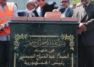 """محافظ القاهرة: منطقة """"السيدة عائشة"""" من أهم المزارات السياحية"""