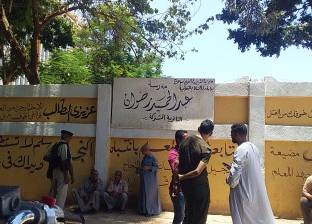 «غش جماعى» فى ثانوية «دار السلام» بسوهاج.. و«وكيل التعليم»: الوزارة استبعدت اثنين من رؤساء اللجان