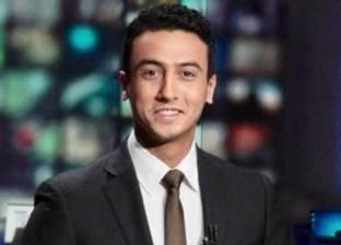"""""""إكسترا تكنولوجي"""".. برنامج جديد لـ """"حسام حداد"""" على قناة إكسترا نيوز"""