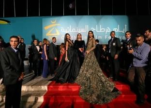 """افتتاح """"أيام قرطاج"""" السينمائية وسط إجراءات أمنية مشددة"""