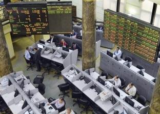 بعد مرور نصف قرن على إلغائها من تداولات القطن.. بنوك الاستثمار ترصد 3 متطلبات لتفعيل «بورصة العقود»
