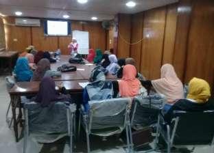 تدريب 50 طبيبا وممرضة على الإسعافات الأولية لحالات التسمم ببني سويف